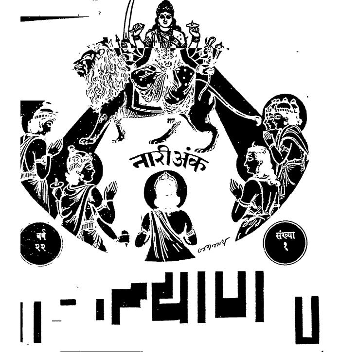 Chronik Des Hindunationalismus Ab 1947 08 14 Bis 2013