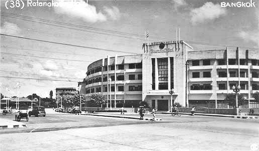 Chronik Thailands 1942 / B  E  2485