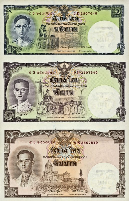 hs Thailand 20 bath Commemorative Banknote 2017 UNC