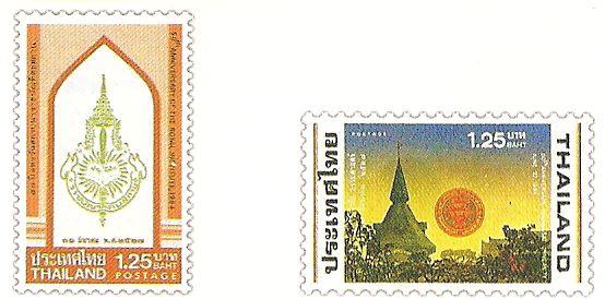 gedenkbriefmarke the stamp act 1864