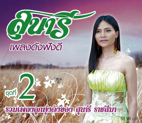 escort girls sweden nong thai massage