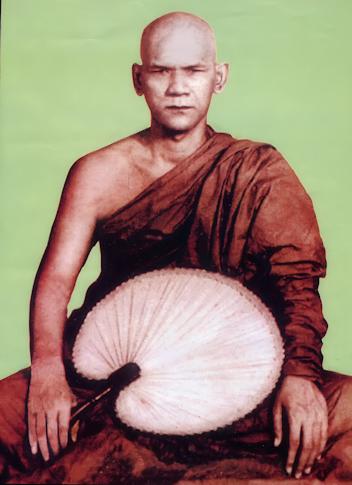 Chronik Thailands 1951 / B  E  2494