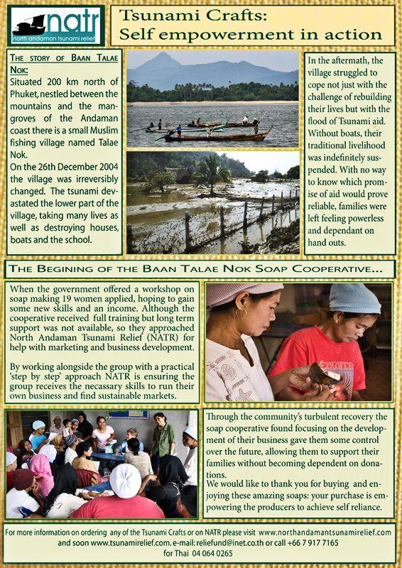 Chronik Thailands 2006 / B  E  2549 Juli bis Dezember