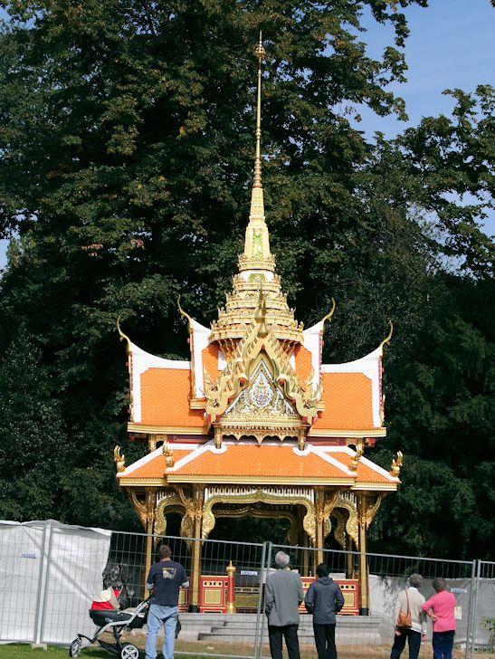 Chronik Thailands 2009 / B. E. 2552 Januar bis Juni