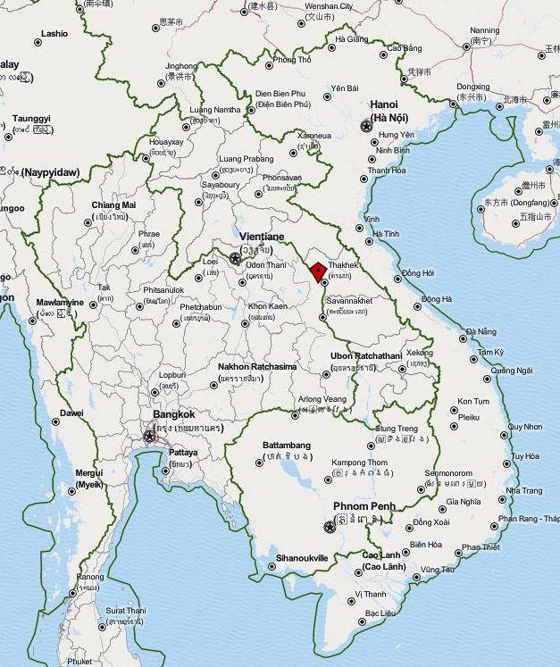 Nakhon Phanom Royal Thai Air Base http://www.payer.de/thailandchronik ...