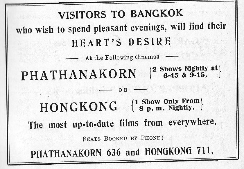 Nutten Changwat Nakhon Phanom
