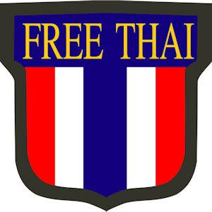 free  free thai hisingen